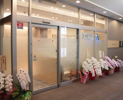 306shibakita-clinic_710x560